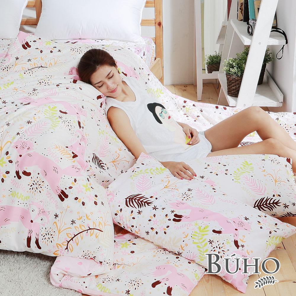 BUHO 台灣製被套床包組