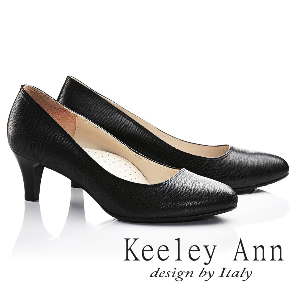Keeley Ann極簡步調~素面質感壓紋OL全真皮中跟鞋(黑色735373210)