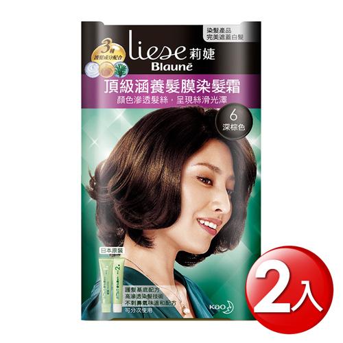 莉婕 頂級涵養髮膜染髮霜 6深棕色 40g+40g x2入