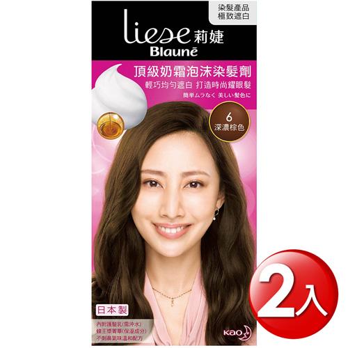 莉婕頂級奶霜泡沫染髮劑 6深濃棕色 x2入