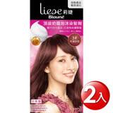 莉婕 頂級奶霜泡沫染髮劑 3R玫瑰棕色 x2入