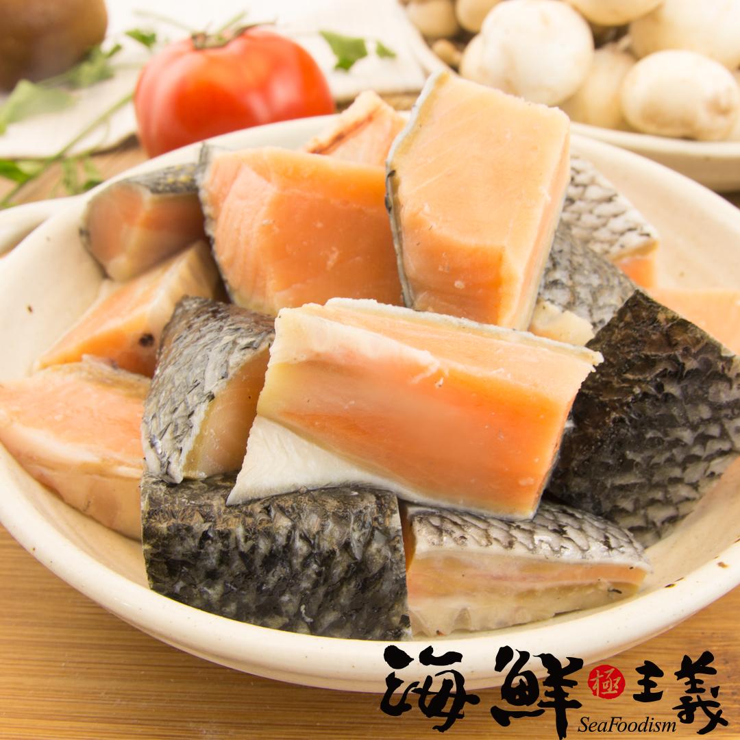 【海鮮主義】鮭魚丁 (400g / 包)