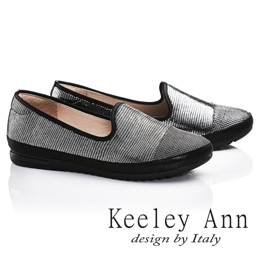 Keeley Ann旅行輕便~素面拼接金蔥閃耀真皮軟墊平底樂福鞋(黑色735388110)