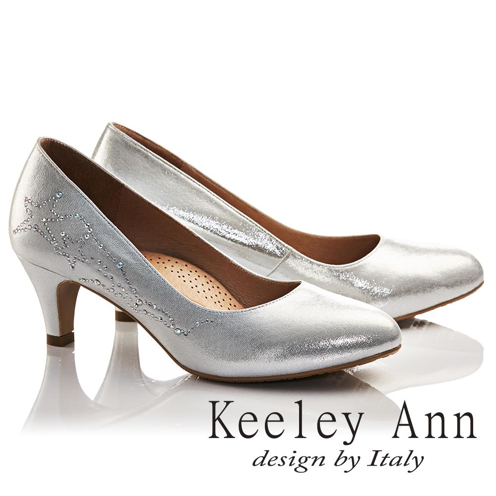 Keeley Ann星光閃耀~金屬光澤晶鑽真皮軟墊中跟鞋(銀色735388227)