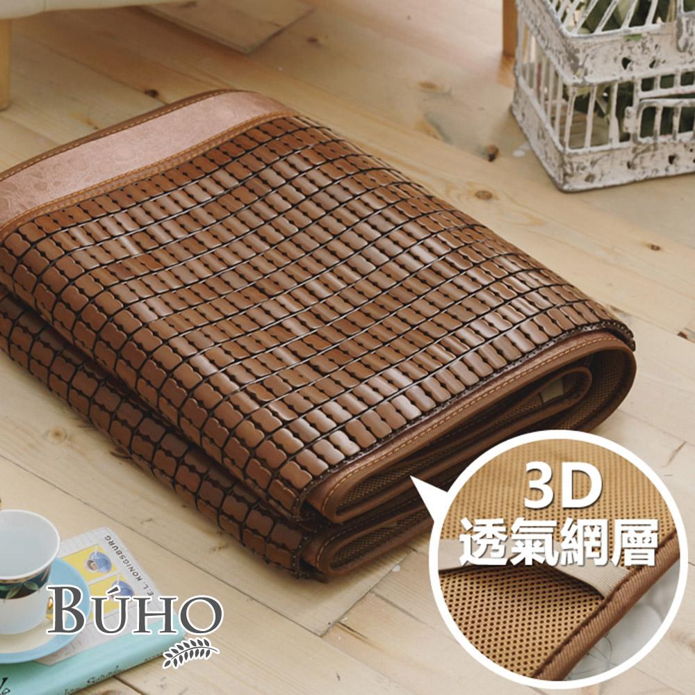 【BUHO布歐】沁涼3D立體碳化專利麻將蓆-雙人