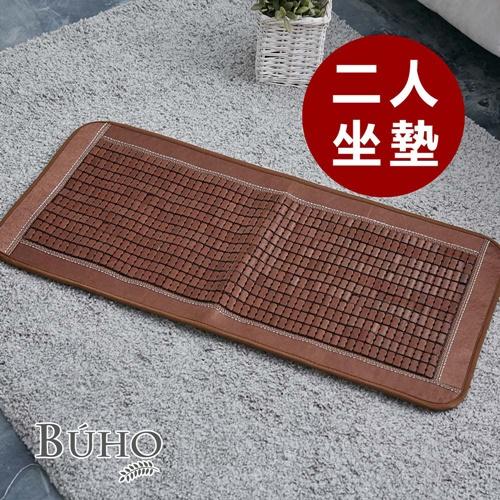 【BUHO布歐】酷涼防滑二人碳化麻將坐墊(50x110cm)