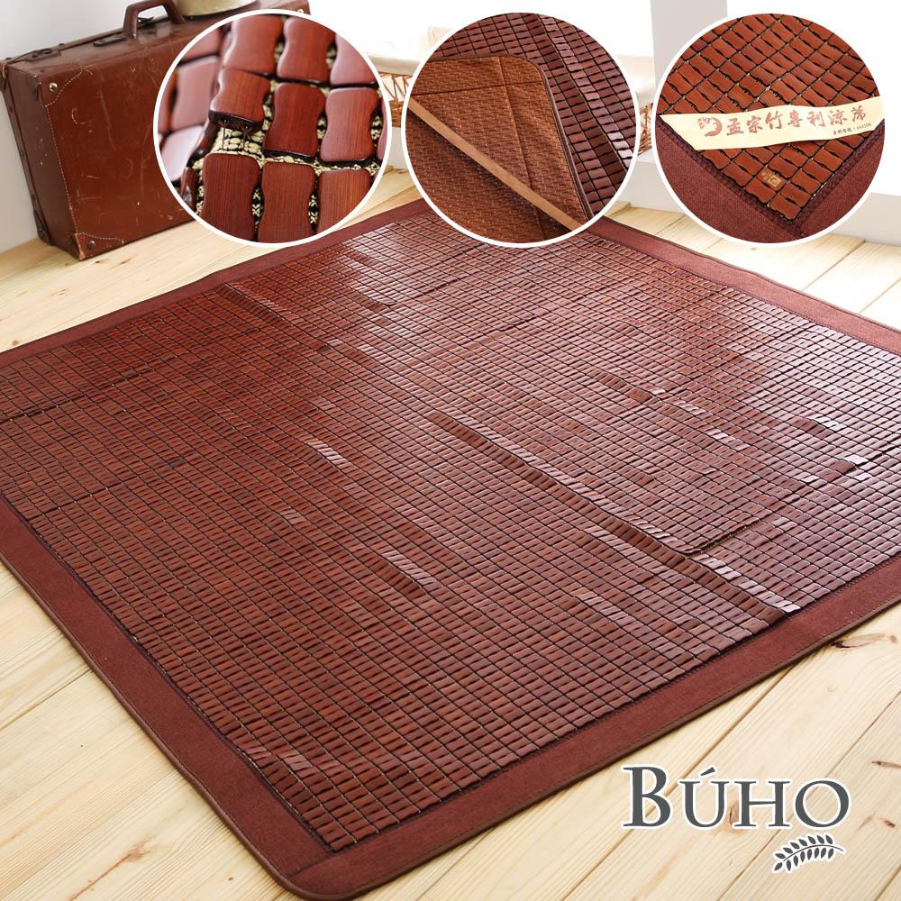 【BUHO布歐】頂級專利手工縫製碳化麻將蓆-雙人