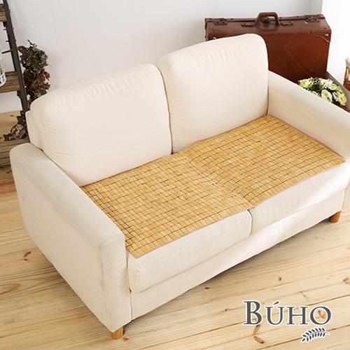【BUHO布歐】精品原色麻將雙人坐墊(50x110cm)