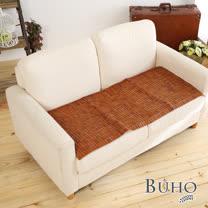 【BUHO布歐】精品碳化麻將雙人坐墊(50x110cm)