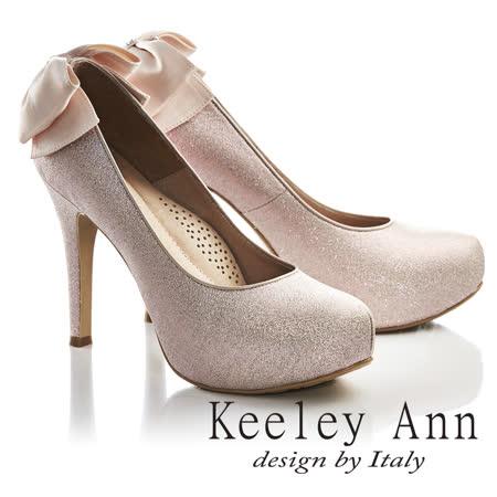 Keeley Ann 蝴蝶結真皮軟墊新娘鞋