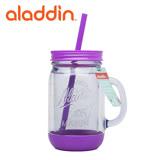 美國Aladdin 雙層保冷隔熱 梅森吸管杯 20oz/591ml 亮彩紫