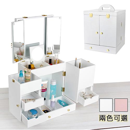 ~C B~巧窩日式三面鏡梳妝收納箱