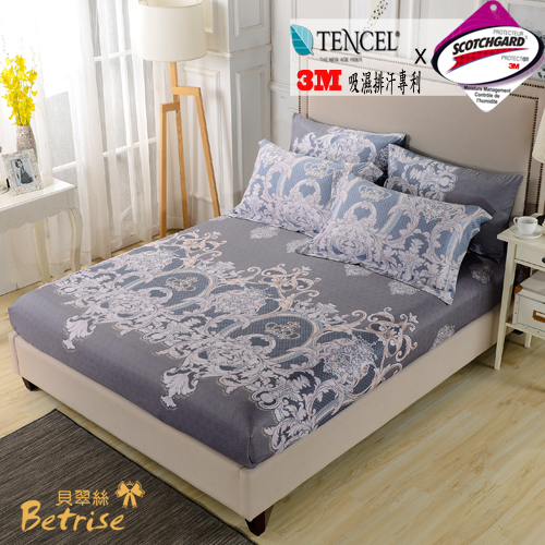 【Betrise浮世繪】雙人-台灣製造-3M專利天絲吸濕排汗三件式床包組