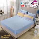 【Betrise一米陽光】雙人-台灣製造-3M專利天絲吸濕排汗三件式床包組