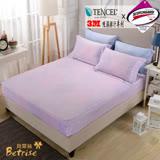 【Betrise唯美戀語-粉】雙人-台灣製造-3M專利天絲吸濕排汗三件式床包組