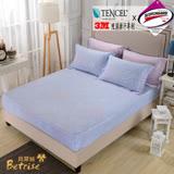 【Betrise唯美戀語-藍】雙人-台灣製造-3M專利天絲吸濕排汗三件式床包組