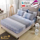 【Betrise時光琉璃】雙人-台灣製造-3M專利天絲吸濕排汗三件式床包組