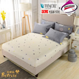 【Betrise沫之語】雙人-台灣製造-3M專利天絲吸濕排汗三件式床包組