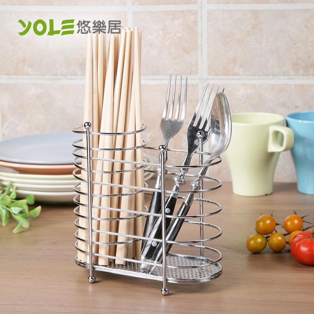 【YOLE悠樂居】時尚金屬餐具瀝水籠#1132048 置物架 收納架 餐具收納 廚房用品 刀叉筷子湯匙