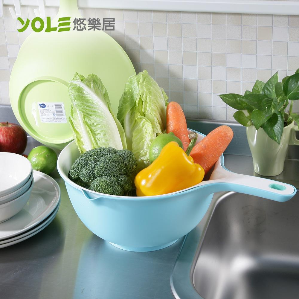 ~YOLE悠樂居~雙層把手蔬果瀝水籃#1131014瀝水篩 蔬果籃 洗蔬果 清洗 過濾