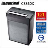 【International】 美國領導品牌 高保密安全抽屜容紙筒碎紙機 CS860X