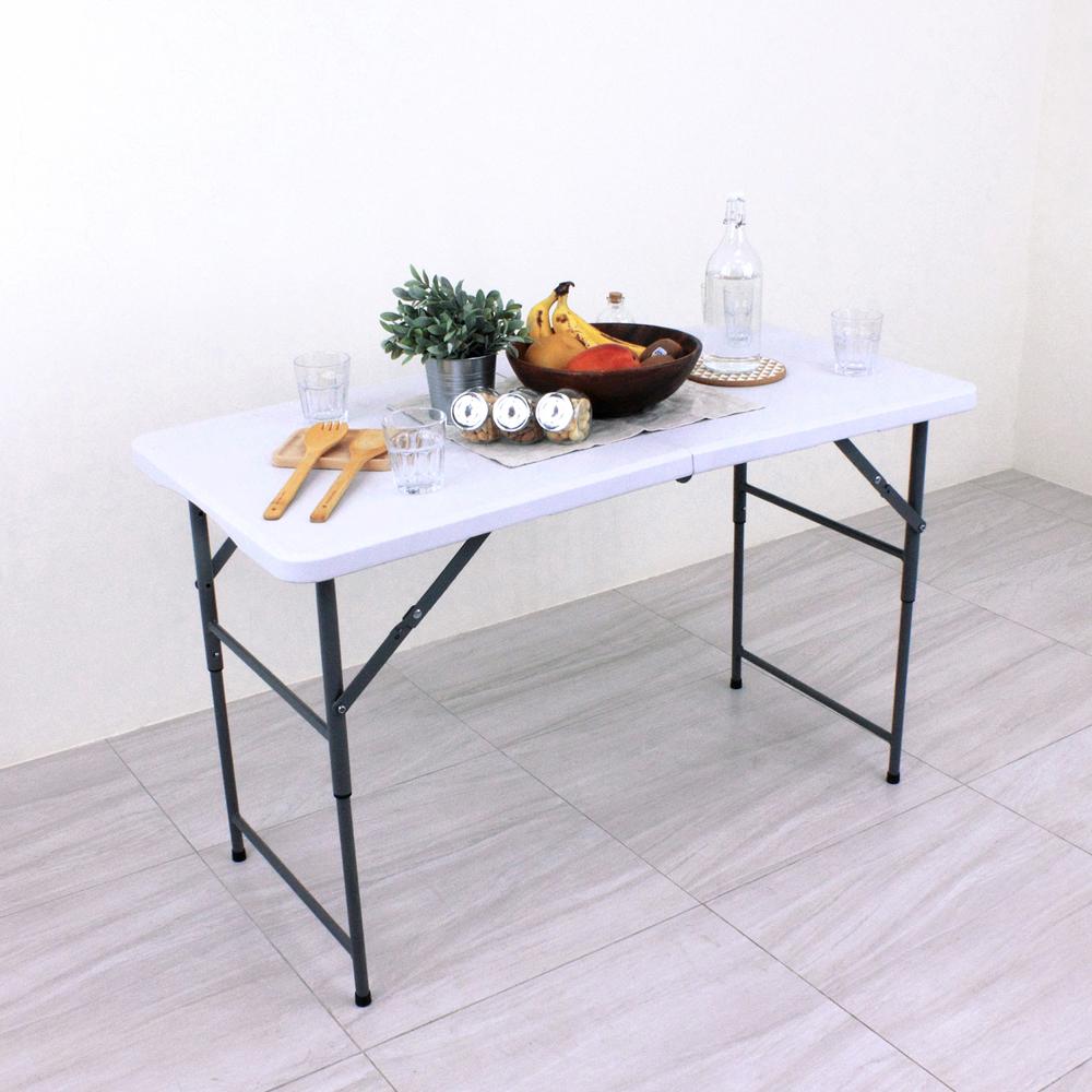 【環球】寬122x高50-62-74/公分(三段式可調整高低)對疊折疊桌/書桌/餐桌/露營桌/工作桌/拜拜桌