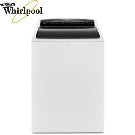 Whirlpool 惠而浦 15公斤 美國原裝 極智直立系列變頻洗衣機 WTW7300DW