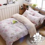 【日本濱川佐櫻-幸福愛戀】文青風柔絲絨雙人四件式全鋪棉兩用被床包組