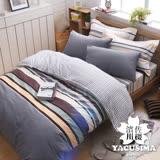 【日本濱川佐櫻-特調品味】文青風柔絲絨雙人四件式全鋪棉兩用被床包組