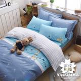 【日本濱川佐櫻-童夢小鹿】文青風柔絲絨雙人四件式全鋪棉兩用被床包組