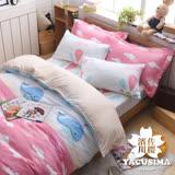 【日本濱川佐櫻-藍鯨船長】文青風柔絲絨雙人四件式全鋪棉兩用被床包組