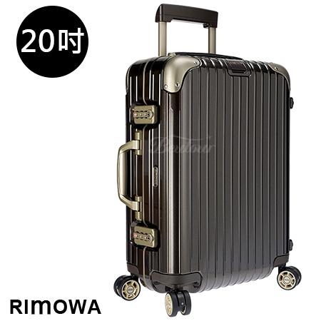 【RIMOWA】LIMBO 20吋標準四輪登機箱(褐)