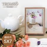 TROMSO-品味時代木紋雙色5X7相框-咖啡木