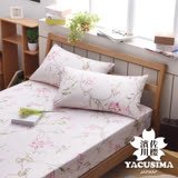 【日本濱川佐櫻-幸福愛戀】文青風柔絲絨雙人三件式床包組