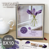 TROMSO-品味時代木紋雙色8X10相框-灰板木