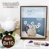 TROMSO-品味時代木紋雙色8X10相框-黑咖木