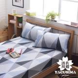 【日本濱川佐櫻-幾何風格】文青風柔絲絨加大三件式床包組