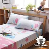 【日本濱川佐櫻-藍鯨船長】文青風柔絲絨雙人三件式床包組