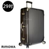 【RIMOWA】LIMBO 29吋中型行李箱(褐)