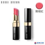 BOBBI BROWN 芭比波朗 精萃修護唇膏(珊瑚紅)
