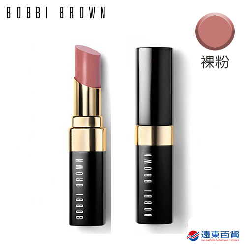 【官方直營】BOBBI BROWN 芭比波朗 精萃修護唇膏(裸粉)