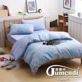 【喬曼帝Jumendi-尚雅年代】台灣製活性柔絲絨雙人四件式被套床包組