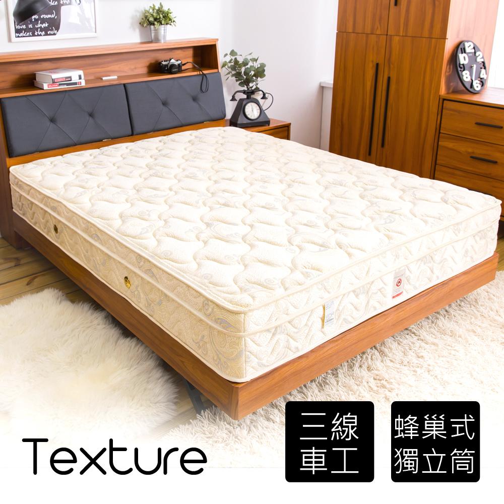 HAPPYHOME 莫爾新一代高級透氣蜂巢竹炭平三線5尺雙人床墊 BD7-06-5免運費