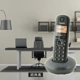 【Panasonic國際牌】DECT數位式無線電話KX-TGB210