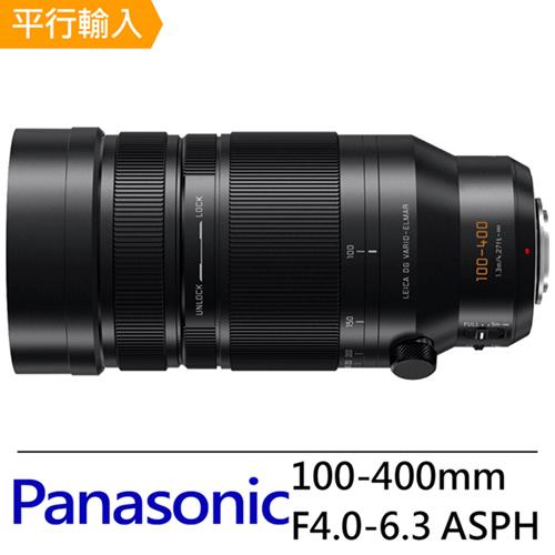 Panasonic 100-400mm F4.0-6.3 ASPH POWER O.I.S. *(平輸)-加送強力大吹球清潔組+專用拭鏡筆