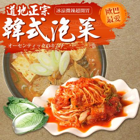 台北濱江 正宗韓式泡菜3罐
