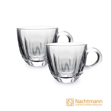 德國Nachtmann Venus維納斯特調杯2入