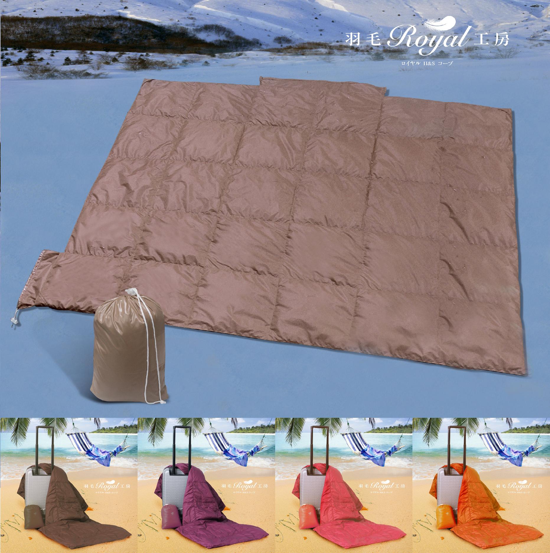皇室羽毛工房 輕量型防潑水旅行用羽絨被(小)