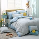 MONTAGUT-秘密花谷(藍)-200織紗精梳棉-鋪棉床罩組(雙人)