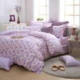 MONTAGUT-芬芳田園(紫)-200織紗精梳棉-鋪棉床罩組(雙人)